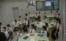 北师大版一年级《过生日-大小多少的比较》获奖教学视频-沈阳数学课堂评优课例
