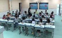 北师大版一年级数学《过生日》优质课视频-执教刘老师
