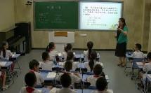 翼教版五年级数学《相遇问题》优秀课堂实录-执教韩老师