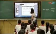 2人教版小学语文五年级下册《5 电子计算机与多媒体》内蒙古市级优课(小学语文省市县级优质课教学实录展示)