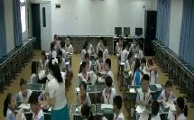 3人教版小学语文五年级下册《5 电子计算机与多媒体》天津市省级优课(小学语文省市县级优质课教学实录展示)