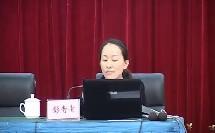《项目制管理新举措--班级项目制管理初探》【彭青青】(一)(2013年度湖南省学前教育管理论坛)