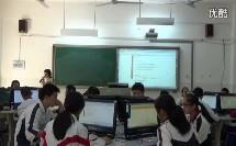 初中信息技术《用智能工具处理信息》【卢薇】(2015年福建省中小学信息技术技术教师课堂教学观摩及比赛)