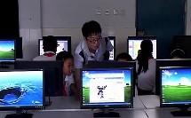 邯郸市小学信息技术《计算机病毒与网络安全》1(小学信息技术优质课研讨教学实录)