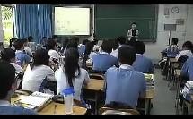 高一心理辅导《花开应有时》(高中心理健康教育研讨课)