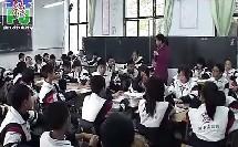 八年级心理健康教育《与父母的一次心理沟通》【曹丽霞】(初中八年级心理健康研讨课)