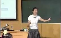 小学心理健康《自信迈向成功的第一步》【王丽莎】(小学心理健康教育优秀研讨课)