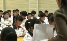 """《如何""""比较""""》教学实录(七年级上册)(初中语文优秀课例教学视频)"""