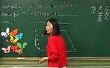 《Unit 10 Colors(L1)》四川成都市泡桐树小学【李丽】(二年级下册)(北师大版小学英语优质课)