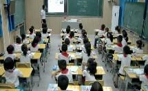 二年级下册课例49《克与千克(总复习)》(人教版小学数学省级优秀示范课教学实录)