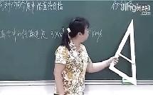 物理 08-1光的直线传播、光的反射(精华学校阮红初中物理优质课堂教学视频实录一)