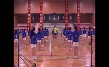 小学五年级体育《羽毛球》(小学体育名师工作室优秀课例示范教学实录)