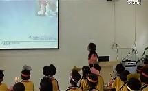 小学体育与健康教学视频《健康牙齿,从我做起》(小学体育教学研讨课例选录)