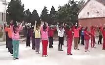 小学四年级体育《体验各种不同姿势快速运动的身体感受和游戏乐趣》【董俊】(小学体育教学研讨课例选录)