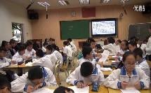 2015年肇庆市初中思想政治(思想品德)优质课评比活动