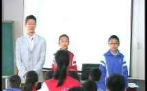 2014年山东省初中思想品德优质课展评暨研讨培训活动