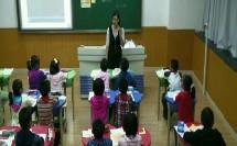 小学品德与社会四年级上册《失败怕什么》教学视频(小学品德与社会、品德与生活优质课选录)