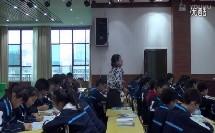 高中地理课例《天气和气候》教学视频-3(湖南省高中地理教研课)