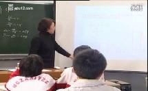 初中数学《图象告诉什么》教学视频(初中数学新课标、新课程导学课例)