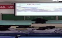 初中历史《民主政治的摇篮古代希腊》教学视频4-2(2015年中国好教育燕赵课改联盟第三届同课异构大赛活动)