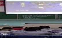 初中历史《民主政治的摇篮古代希腊》教学视频5-2(2015年中国好教育燕赵课改联盟第三届同课异构大赛活动)