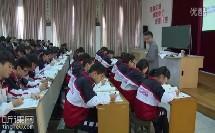 圣雄甘地【李晓亮】1(2014年浙江省高中历史优质课评比活动)