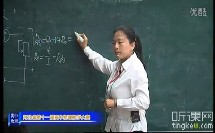 《多用电表的原理》【曹立娟】(2014年河北省第十一届高中物理优质课教学大赛)