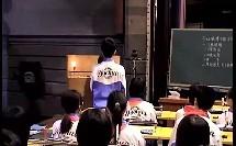 《眼睛与视力纠正》福建【周枫】教学实录(第八届全国物理青年教师教学大赛)