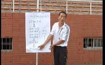 初中 制订锻炼计划(中考体育训练计划)01【时东良】(河北省体育与健康展示课)