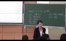 高一语文优质课展示《甘地被刺》粤教版【刘老师】