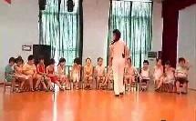 幼儿音乐《鼓趣――老鹰捉小鸡》01【方园园】(第七届全国幼儿音乐教育观摩研讨会示范课例)