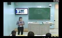 综合一组 作品一 七年级心理健康说课及模拟教学:自信心理(省第四届二等奖)