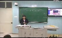 综合二组 作品五 高中化学说课及模拟教学:硅和二氧化硅(省第四届三等奖)