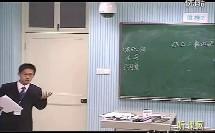 综合二组 作品四 高中化学说课及模拟教学:硅和二氧化硅(省第四届三等奖)