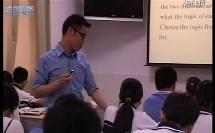 外研版高一英语公开课《No Drugs》教学视频
