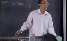 沉浮条件(第六届全国中学物理教学创新大赛获奖课例教学视频专辑)