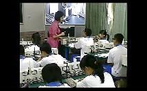 眼睛及近视的矫正(第六届全国中学物理教学创新大赛获奖课例教学视频专辑)