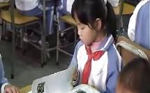 小学二年级班会优质课展示《课间安全记心中》【吴老师】