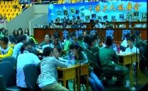 """小学美术《凝练的视觉符号》教学视频-""""千课万人""""海峡两岸中小学美术课堂教学研讨观摩会"""