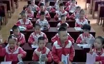 语文A版五年级下册《跨越海峡的生命桥》-山西省-运城市