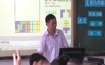 2019年江苏省名师课堂,小学信息技术《复制与粘贴》教学视频,陈宏斌
