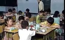 优质课视频《11-20各数的认识》_鲍老师2