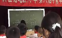 小学三年级语文优质课展示《攀登世界第一高峰》_沪教版_陈丽琴