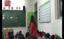 小学一年级英语优质示范课视频《Unit 4 Colors》_宋佳