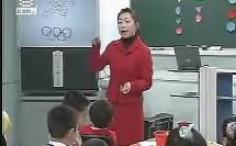 优质课展示《Colors》实录评说 王冬梅