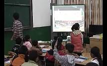 小学四年级品德与社会优质课展示《四大发明》