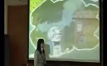 小学四年级品德与社会优质课视频《我们和诚信》