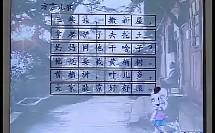 《国旗国旗多美丽》西南师大版_尹红