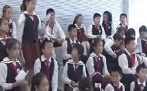 小学四年级音乐优质课展示视频《动物狂欢节-乌龟》_蒲娜