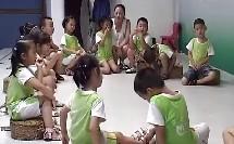 《草团游戏》1_幼儿音乐优质课